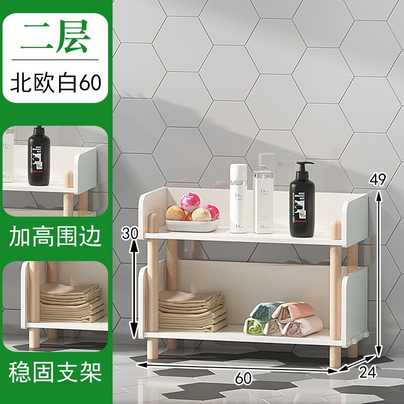浴室置物架 家用衛生間置物架落地浴室用品收納架洗澡間多層儲物整理架 收納架【DD8584】