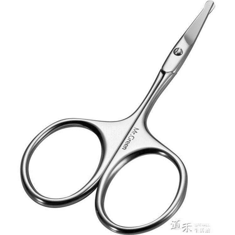 圓頭鼻毛剪男士生手動剪鼻毛剪刀鼻毛修剪器修剪胡須  【快速出貨】【99購物節】