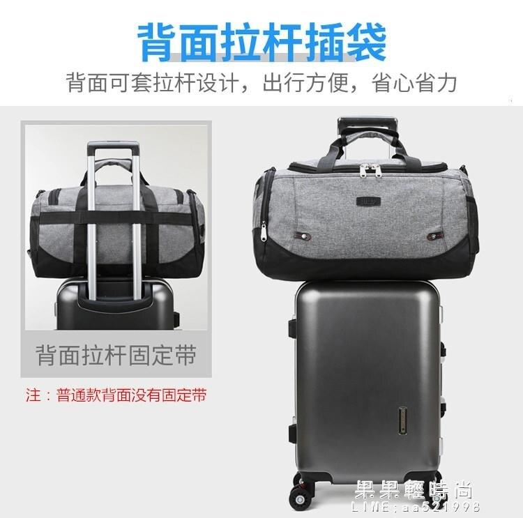 手提旅行包男女登機包大容量行李包袋防水旅行袋旅游包待產包【新品】