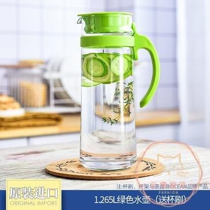 冷水壺 涼水壺玻璃涼水杯泡茶涼白開瓶大容量耐熱高溫防爆家用 兒童節新品