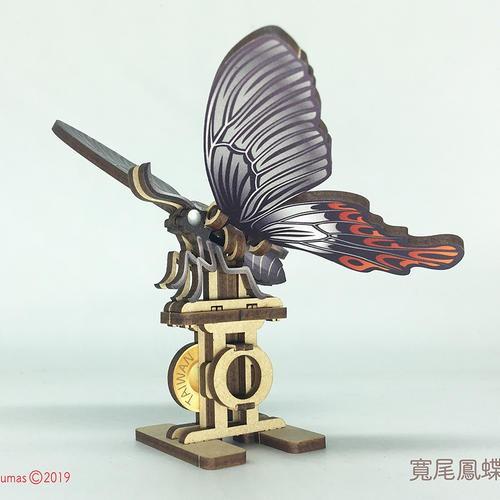 Fuumas 立體可動木質拼圖進階款 大人物 - 創意生活設計好物