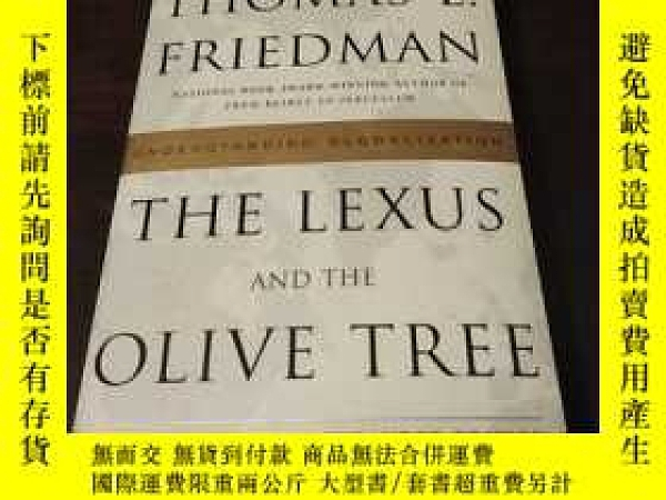 二手書博民逛書店The罕見Lexus And The Olive Tree: U
