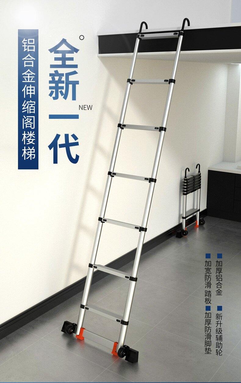 伸縮梯子家用鋁合金閣樓梯便攜折疊多功能掛梯帶鉤子工程梯單側梯  新年鉅惠 台灣現貨