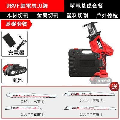 現貨熱銷【98VF】鋸子鋰電電鋸 鷹視安 锂電充電式往複鋸電動馬刀鋸多功能家用小型戶外手持電鋸
