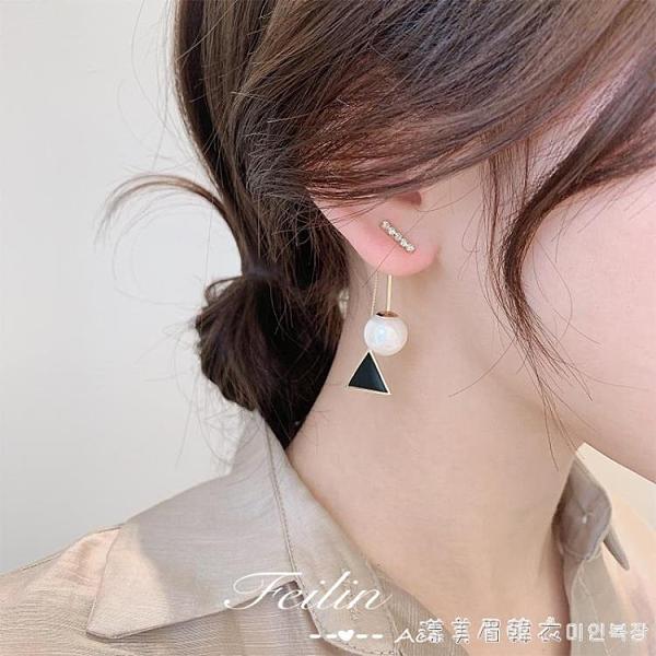 銀耳環韓國氣質網紅高級感珍珠耳飾女2020年新款潮東大門純銀耳釘 美眉新品