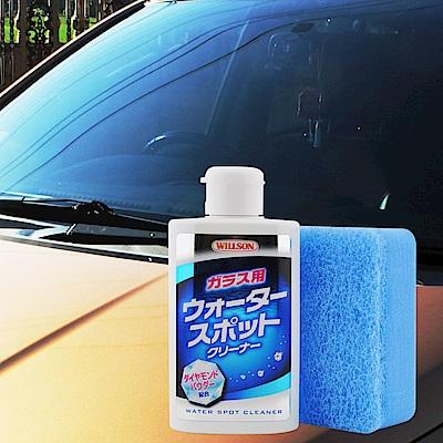 日本Willson 玻璃油膜水漬去除劑