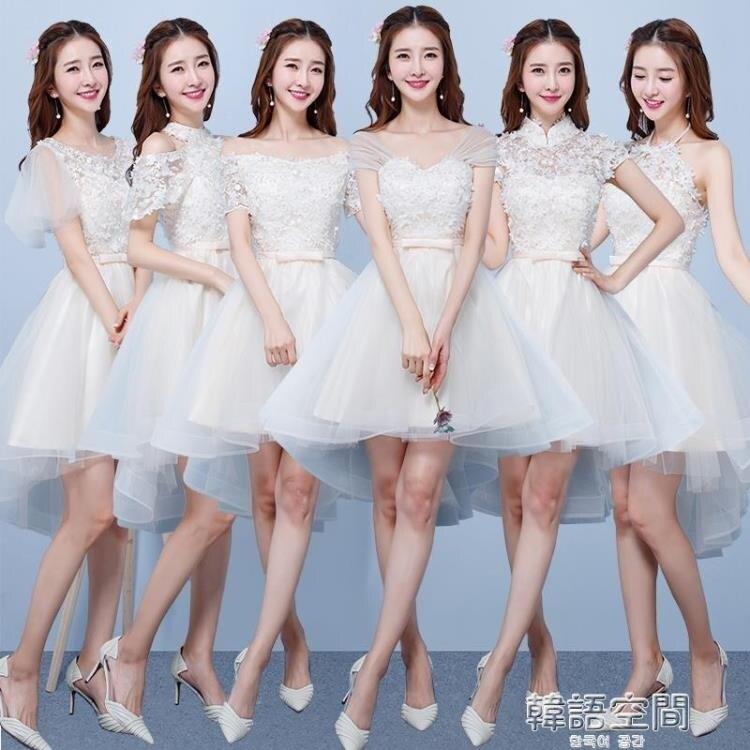 伴娘服短款2020新款夏季韓版香檳色伴娘團姐妹裙禮服畢業小禮服女 夏洛特居家名品