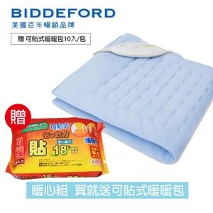 【美國BIDDEFORD】舒適型局部熱敷墊+可貼式暖暖包FH96_UL