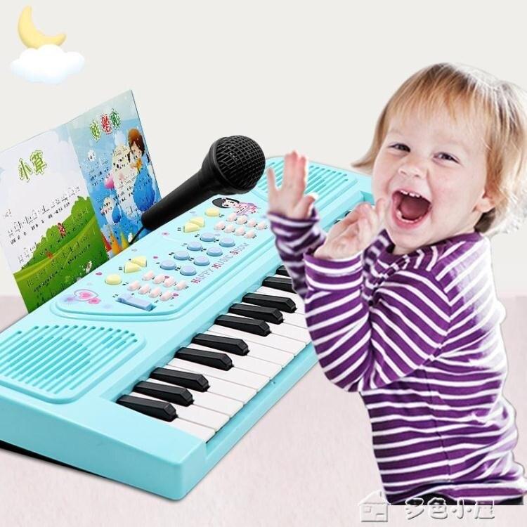 兒童電子琴兒童電子琴女孩初學者入門可彈奏音樂玩具寶寶多功能小鋼琴帶 交換禮物YXS