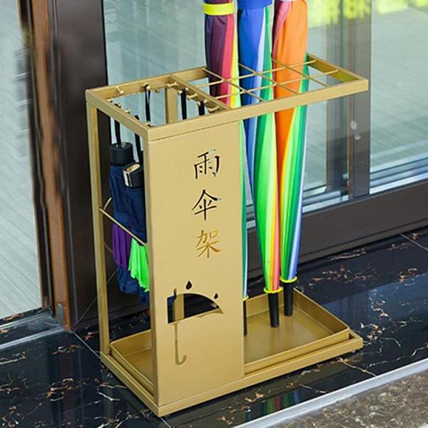 雨傘架家用酒店大堂雨傘收納展示架雨傘桶【千尋之旅】