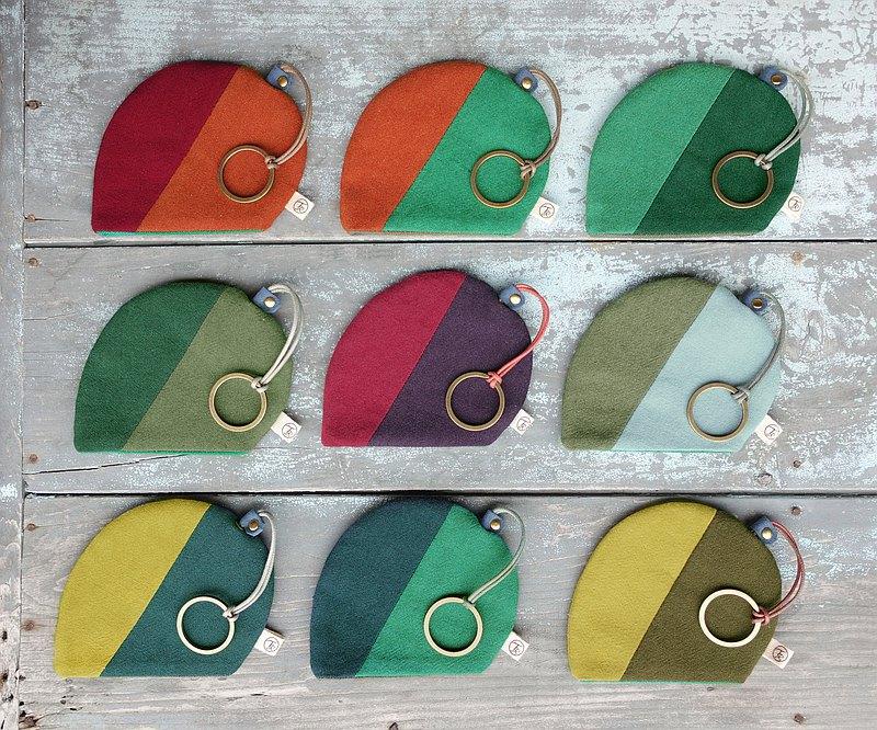 Goody Bag福袋 - 山河一葉鑰匙包 選兩色專屬折扣 全色系9色任選2