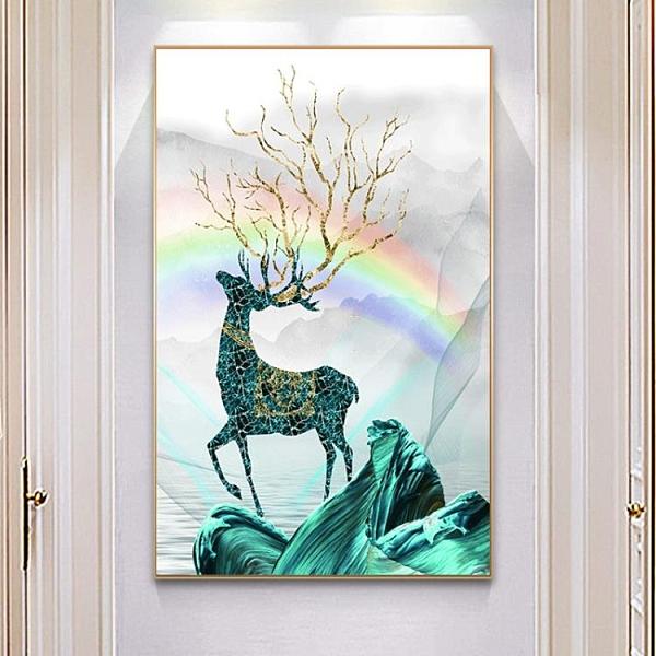 鑽石畫 鉆石畫2020新款滿鉆5d客廳豎版玄關麋鹿鉆石繡十字繡2020手工小幅 亞斯藍