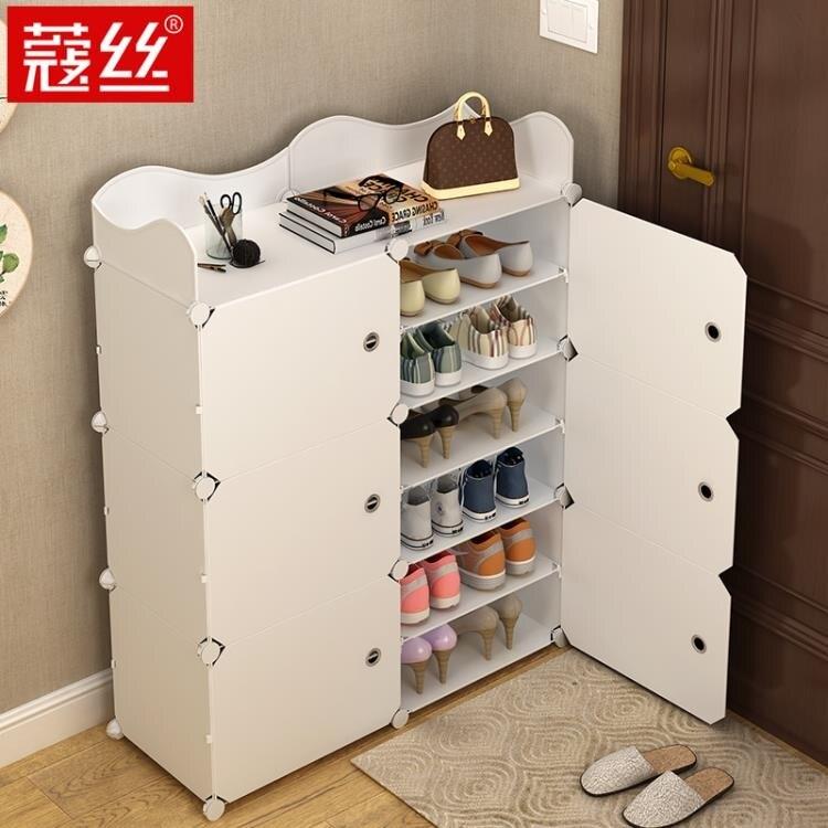 鞋櫃簡易經濟型放門口家用室內好看收納神器大容量防塵多層鞋架子