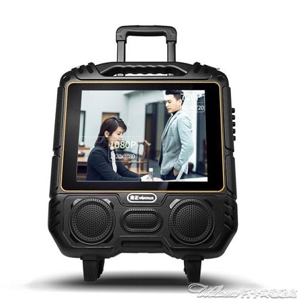 拉桿音響 廣場舞音響帶顯示屏無線話筒視頻播放器戶外家用K歌拉桿便攜 阿卡娜