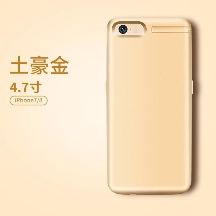 20000毫安iphone8充電寶7蘋果6s專用plus背夾電池5s手機行動電源 全館免運