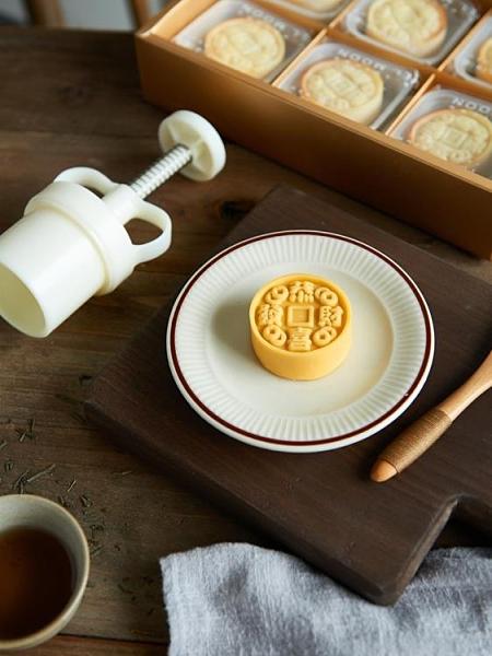 月餅模具 按壓式恭喜發財中秋月餅模具冰皮月餅流心月餅壓模印具