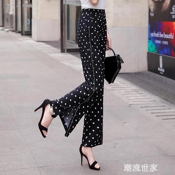 雪紡闊腿褲女2020年新款夏高腰直筒寬鬆小個子薄款垂感飄逸長褲子『潮流世家』