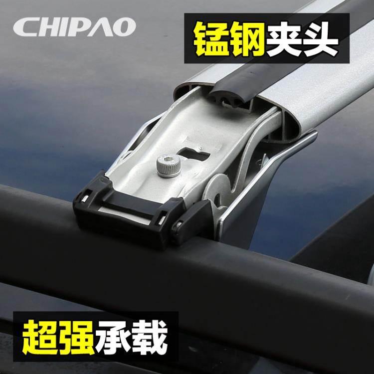 行李架 馳跑 越野SUV汽車行李架橫桿通用車頂架載自行車架箱框射燈旅行架