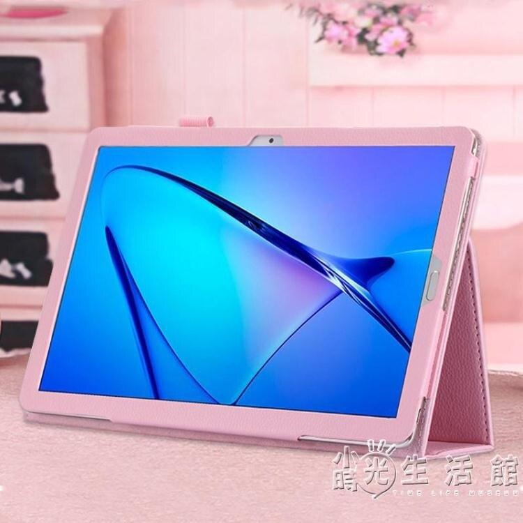 華為平板m6保護套10.8全包邊皮套新款高能版8.4超薄少女網紅電腦殼筆槽粉色