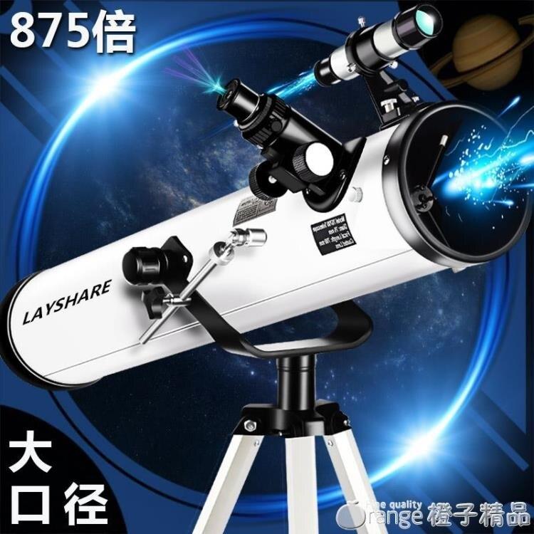 大口徑1000000倍天文望遠鏡深太空高清成人學生兒童禮物專業觀星快速出貨創時代3C 交換禮物 送禮