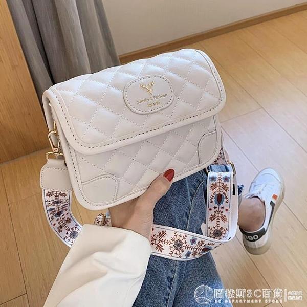 斜挎包 夏季小包寬肩帶白色少女菱格洋氣流行 圖拉斯3C百貨