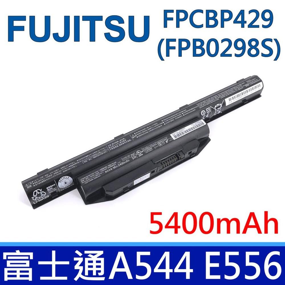 富士  fpb0298s 原廠電池 fpcbp426 fpcbp429 fpcbp434