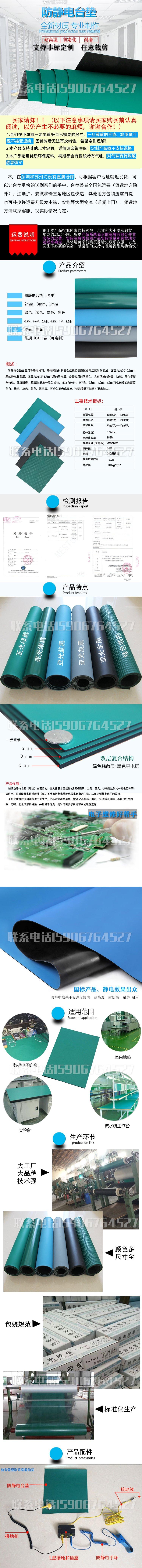 綠色防靜電臺墊膠皮桌墊絕緣橡膠板導電地墊23MM  618推薦爆款 618推薦爆款