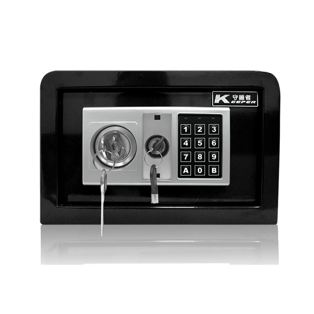 密碼保險箱 電子保險箱 保險櫃 保管箱 收納箱 財庫 金庫 雙鑰匙 20GBK 廠商直送 現貨 輸碼現折