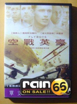 #⊕Rain65⊕正版DVD【空戰英豪/Flyboys】-大災難家-詹姆斯法蘭科(直購價)