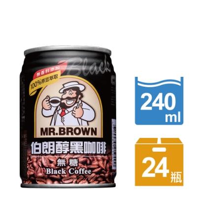 伯朗 醇黑咖啡(240mlx24罐)-無糖