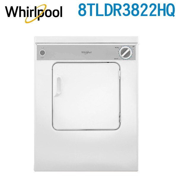 Whirlpool惠而浦 可議價 美國原裝 7 公斤直立乾衣機 (電力型) 8TLDR3822HQ