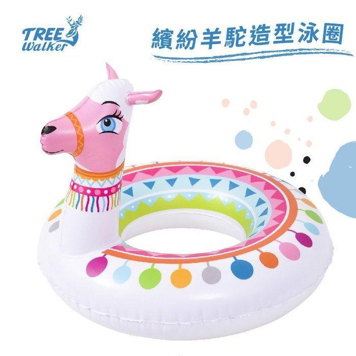 繽紛羊駝造型泳圈