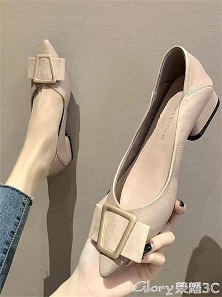 低跟鞋 尖頭韓版單鞋女淺口低跟粗跟2021秋季新款網紅秋款百搭軟底豆豆鞋 榮耀新鞋