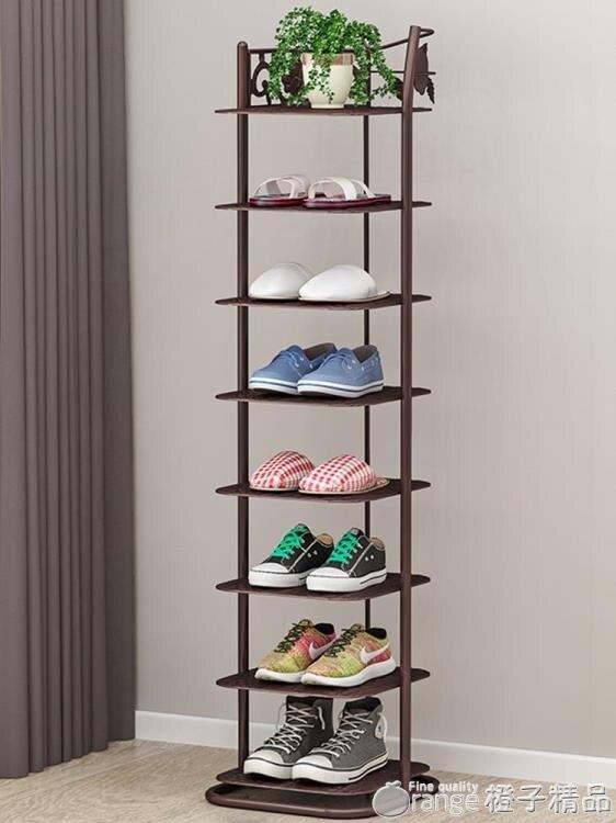 簡易鞋架子家用經濟型放門口多層防塵轉角窄宿舍大學生小鞋架