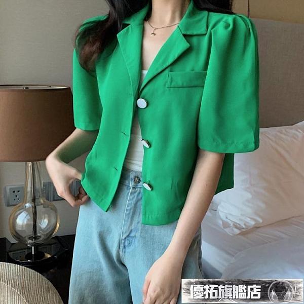 西裝 夏季新款西裝領單排扣綠色上衣復古風泡泡袖短款薄款小外套女