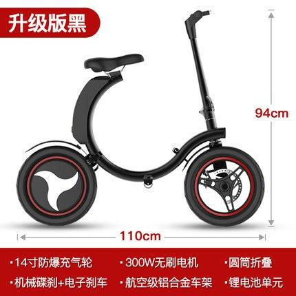 台灣現貨 電動車 領奧小型折疊鋰電池電動自行車電瓶成年男女代步助力單車代駕神器 叮噹百貨