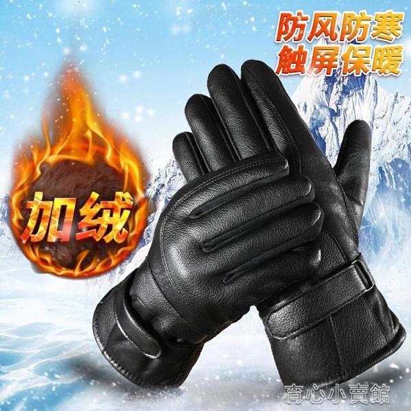 騎行手套 手套男士冬天騎行摩托車加絨加厚棉手套冬季保暖防寒風騎車皮手套 新年特惠