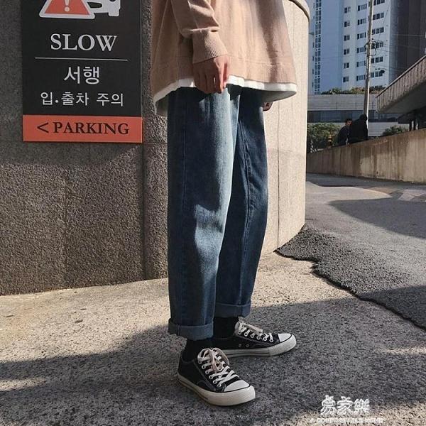 牛仔褲秋季韓版復古水洗寬鬆直筒牛仔長褲港風百搭潮男褲子 易家樂