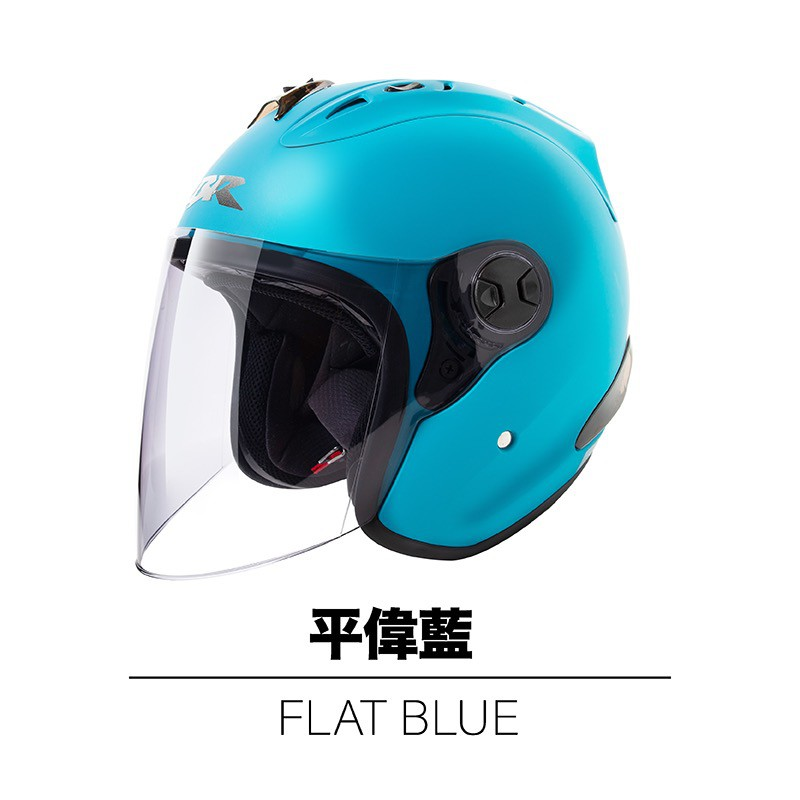CBR 安全帽 S70 R4 平偉藍 R帽 全可拆洗 半罩 3/4罩 安全帽【送電鍍片 OR 深黑片】
