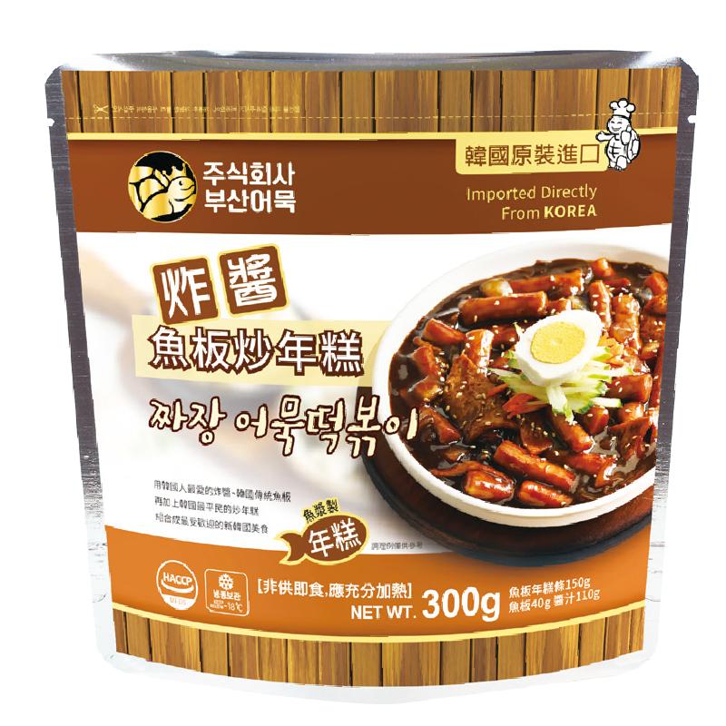 韓國釜山炸醬魚板炒年糕-300g
