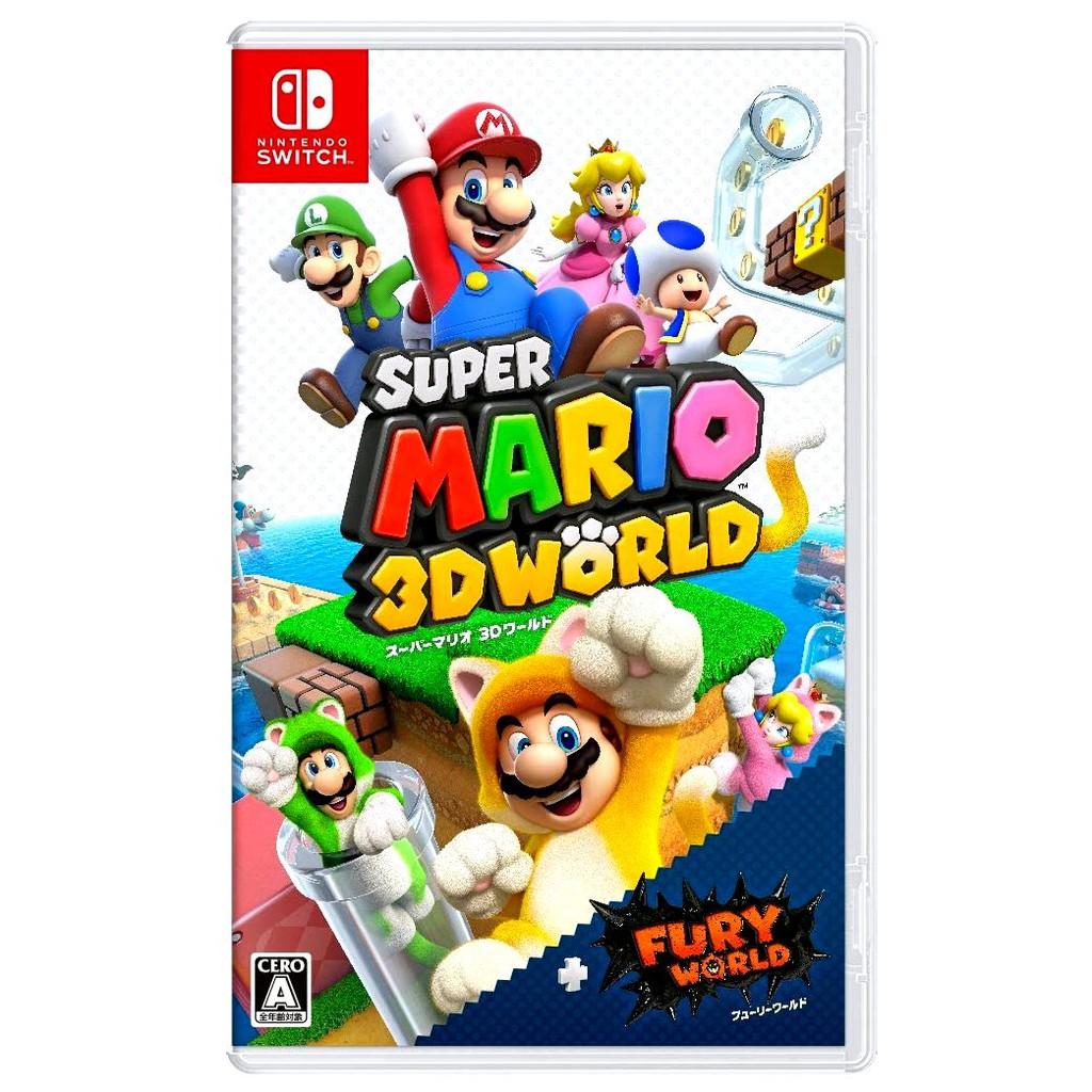 【預購】NS原版片 Switch 超級瑪利歐 3D世界 + 狂怒世界 中文版全新品【2/12上市】台中星光電玩
