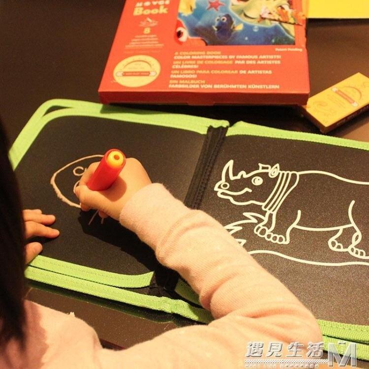 [推荐好物]便攜畫板彩色粉筆畫布書小畫板 可循環使用 旅行小畫板