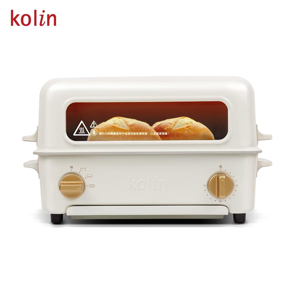 【歌林】掀蓋燒烤式電烤箱KBO-SD1915(蒸氣烤箱/烘烤爐)