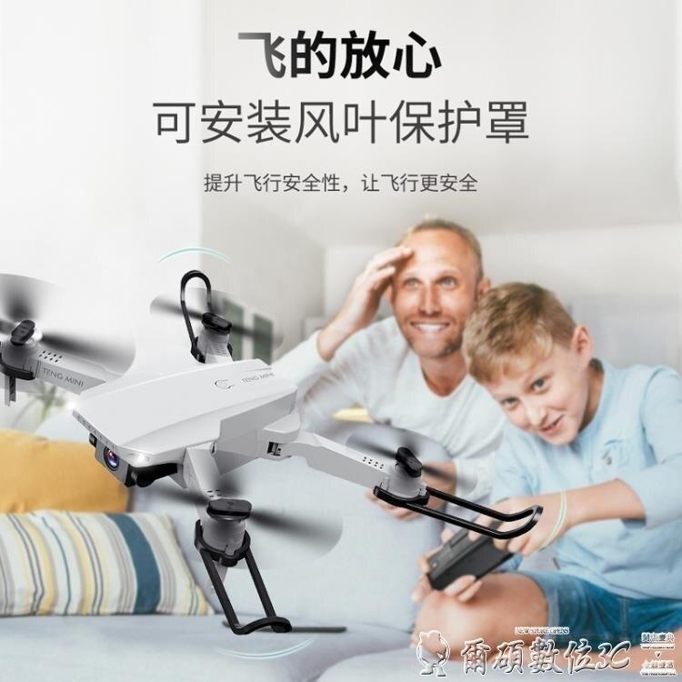 空拍機 4k高清航拍器騰mini超長續航遙控小飛機折疊型專業無人機 LX 女神節樂購