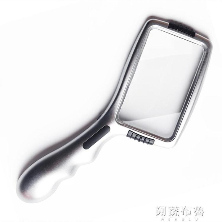 放大鏡 蓋視30倍高清高倍便攜式老人閱讀手持老年用放大鏡帶燈LED專業手機維修