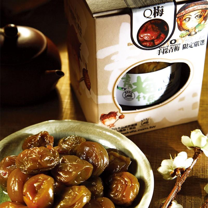 【摩斯嚴選】信義鄉農會-青梅竹馬 Q梅 / 陳年梅 / 紫蘇梅(500g/瓶)(素食可用)