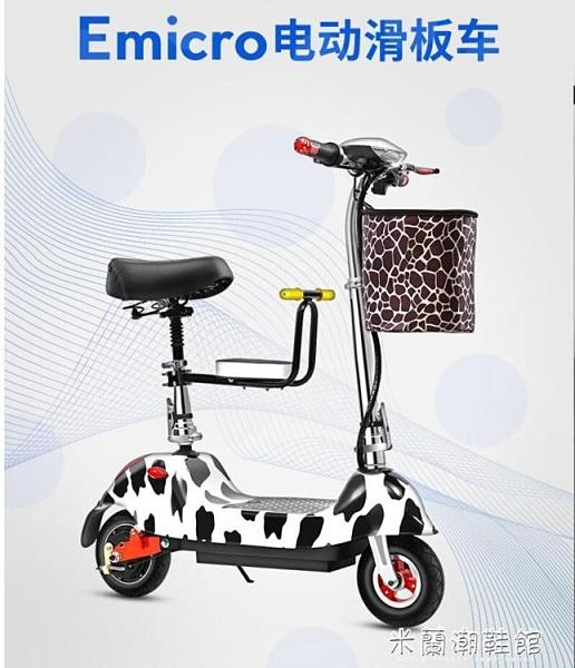 電動機車 小海豚電動滑板車折疊代步迷你鋰電池女士成年人小型電瓶車 快速出貨YYJ
