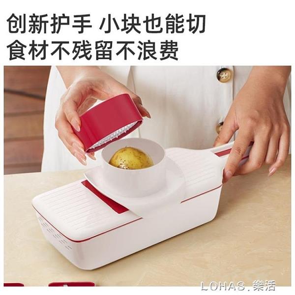多功能切菜器家用土豆絲切絲廚房神器擦刨絲器大蒜切片機 樂活生活館