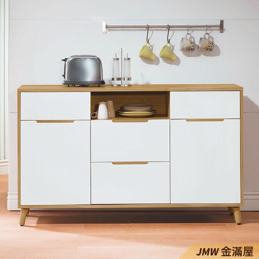 147cm 北歐餐櫃收納 實木電器櫃 廚房櫃 餐櫥櫃 碗盤架 中島大理石金滿屋尺餐櫃-g837-