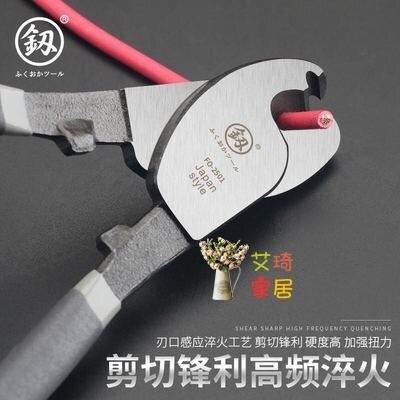 剝線鉗 多功能剝線鉗電纜剪6寸8寸10寸剪線鉗扒皮鉗電工工具